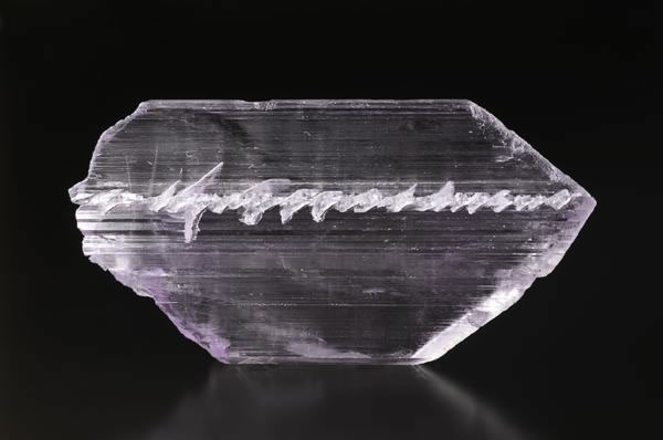 Kunzite spodumene with helical inclusion