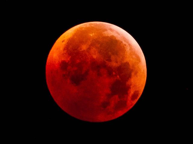 red cosmic moon year 2018 - photo #45