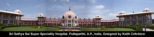 Sri Sathya Sai Super Speciality Hospital - Puttaparthi