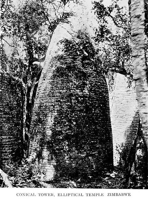 Conical Tower - Zimbabwe