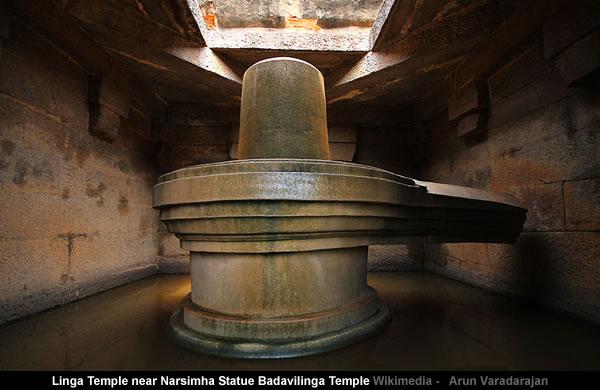 Linga Temple