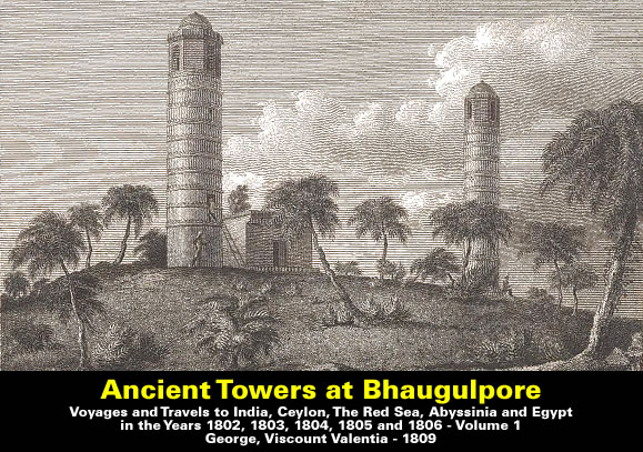 Ancient Towers at Bhaugulpore