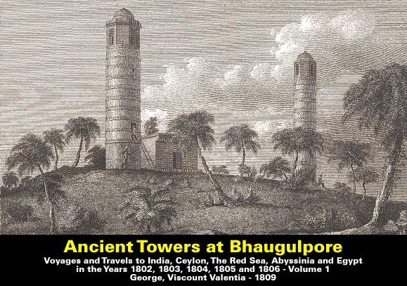 Ancient Towers at Bhaugulpore