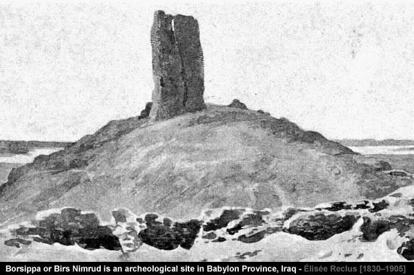 Birs-Nimrud