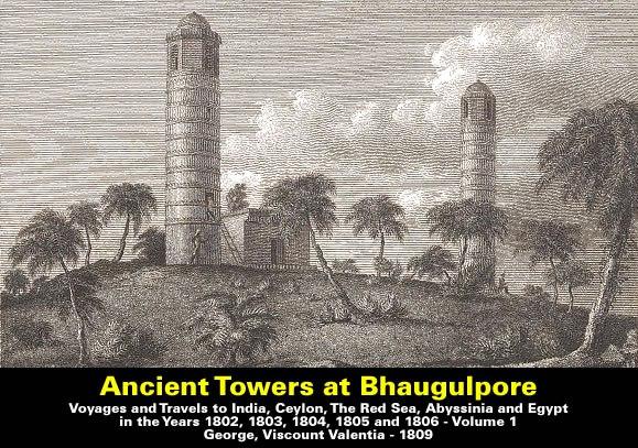 ancient-towers-at-bhaugulpore