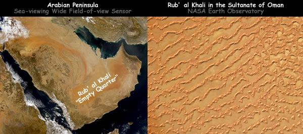 arabia-satellite-view
