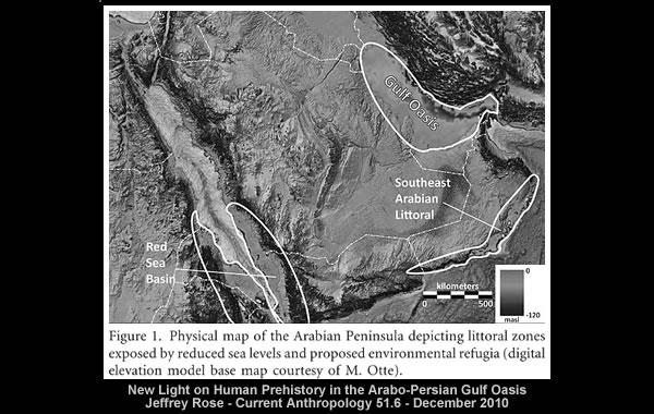 gulf-oasis