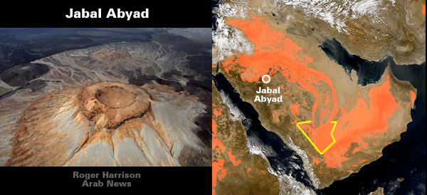 jabal-abyad