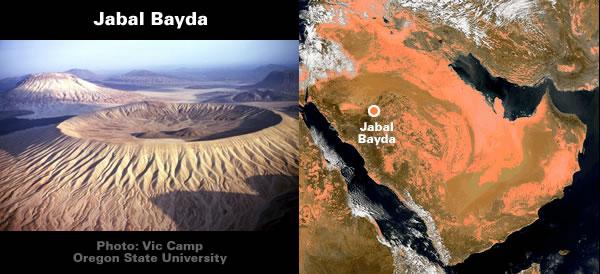 jabal-bayda