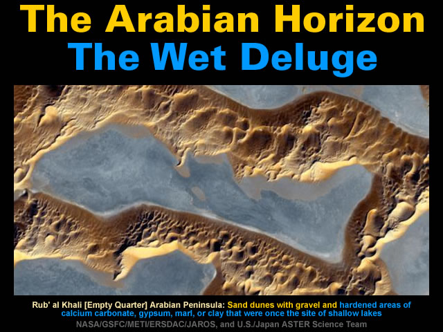 the-arabian-horizon-the-wet-deluge