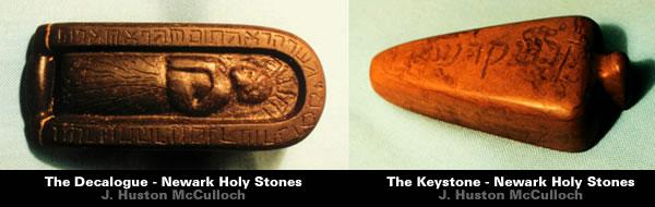 newark-holy-stones
