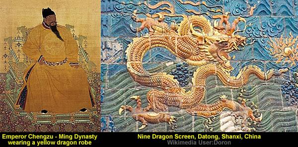 yellow-dragon