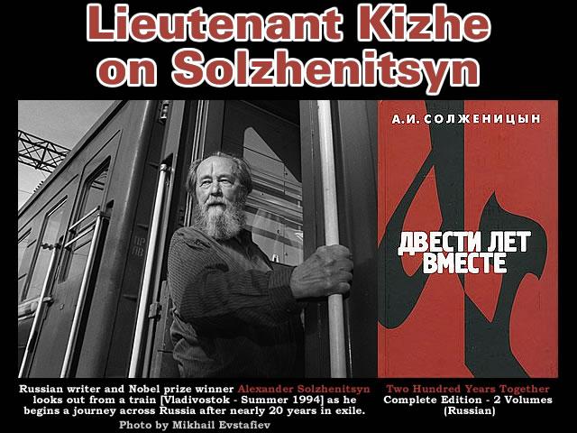 lieutenant-kizhe-on-solzhenitsyn