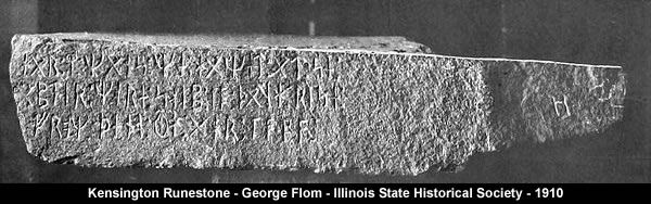 kensington-runestone